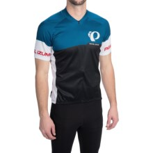 Pearl Izumi SELECT Limited Jersey - Zip Neck, Short Sleeve (For Men) in Split/Mykonos Blue - Closeouts