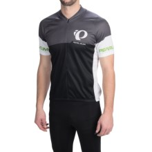 Pearl Izumi SELECT Limited Jersey - Zip Neck, Short Sleeve (For Men) in Split/Shadow Grey - Closeouts