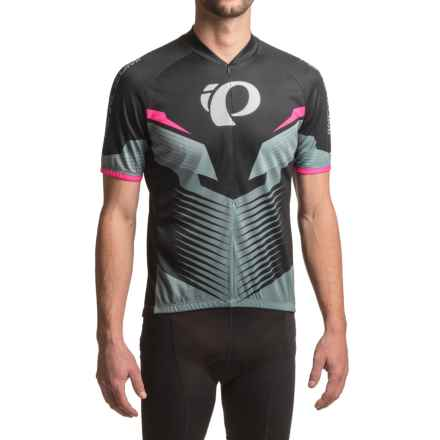 Pearl Izumi SELECT LTD Cycling Jersey - UPF 50+, Short Sleeve (For Men) in Select Tm Smoked Pearl - Closeouts