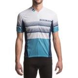 Pearl Izumi SELECT LTD Cycling Jersey - UPF 50+, Short Sleeve (For Men)