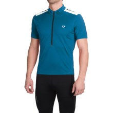 Pearl Izumi SELECT Quest Cycling Jersey - Zip Neck, Short Sleeve (For Men) in Mykonos Blue - Closeouts