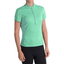Pearl Izumi Ultrastar Cycling Jersey - UPF 50+, Zip Neck, Short Sleeve (For Women) in Aqua Mint - Closeouts