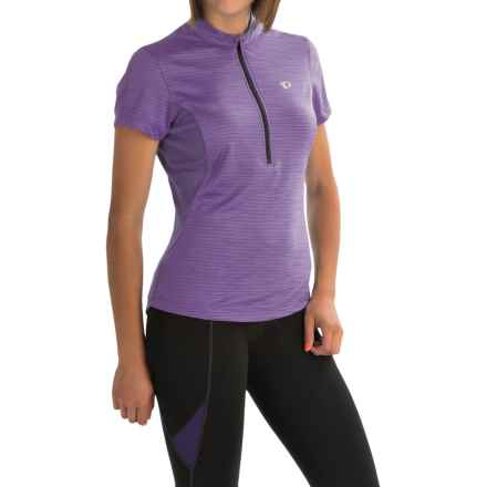 Pearl Izumi Ultrastar Cycling Jersey - UPF 50+, Zip Neck, Short Sleeve (For Women) in Purple Haze - Closeouts
