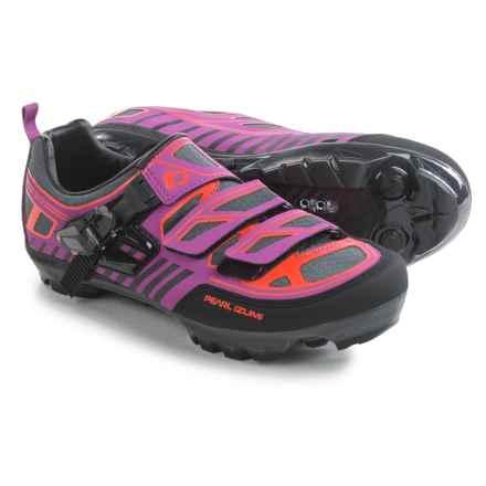Pearl Izumi X-Project 3.0 Mountain Bike Shoes - SPD (For Women) in Purple Wine/Shadow Grey - Closeouts