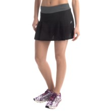 Penn Perforated Combo Skort (For Women) in Charcoal Heather - Closeouts