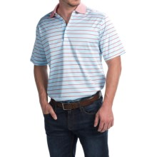 Peter Millar Harvey Cotton Lisle Polo Shirt - Ceramic Stripe, Short Sleeve (For Men) in Ceramic - Closeouts
