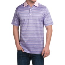 Peter Millar Harvey Cotton Lisle Polo Shirt - Parade Stripe, Short Sleeve (For Men) in Parade - Closeouts