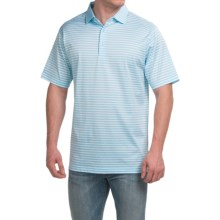 Peter Millar Pat Cotton Lisle Polo Shirt - Ceramic Stripe, Short Sleeve (For Men) in Ceramic - Closeouts