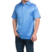 Peter Millar Wink Jacquard Cotton Lisle Polo Shirt - Liberty Blue, Short Sleeve (For Men) in Liberty Blue - Closeouts