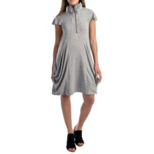 Philosophy Funnel Neck Dress - Short Sleeve (For Women) in Heather Grey - Closeouts