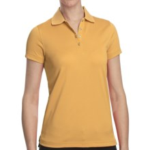 Pique High-Performance Polo Shirt - Short Sleeve (For Women) in Light Mustard - Closeouts