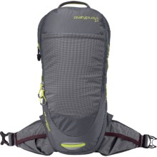 Platypus B-Line Hydration Pack - 70 fl.oz. (For Women) in Gray - Closeouts
