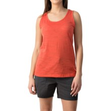 Pointelle Burnout Tank Top (For Women) in Orange - 2nds
