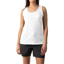 Pointelle Burnout Tank Top (For Women) in White - 2nds