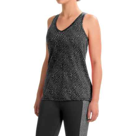 prAna Abbie Tank Top (For Women) in Black - Closeouts