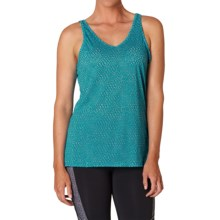 prAna Abbie Tank Top (For Women) in Cove - Closeouts