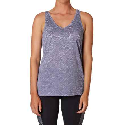 prAna Abbie Tank Top (For Women) in Purple Fog - Closeouts