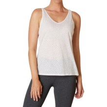 prAna Abbie Tank Top (For Women) in White - Closeouts
