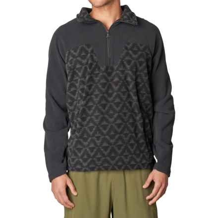 prAna Arnu Jacket - Zip Neck (For Men) in Charcoal - Closeouts
