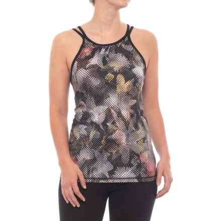 prAna Balletic Tank Top (For Women) in Black Digi Flower - Closeouts