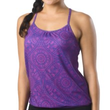 prAna Becca Convertible Tank Top - Built-In Bra (For Women) in Sail Blue Mayan - Closeouts