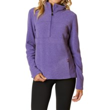 prAna Drea Half Zip Jacket - Fleece (For Women) in Ultra Violet - Closeouts