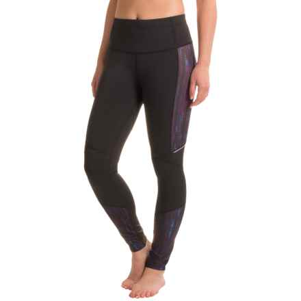 prAna Ergo Leggings - Fitted (For Women) in Black Kaleidoscope - Closeouts
