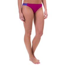 prAna Imara Bikini Bottoms (For Women) in Rich Fuchsia - Closeouts