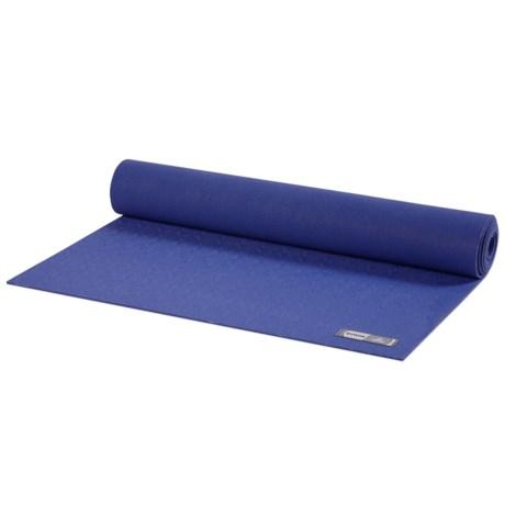 prAna Indigena Natural Yoga Mat - 4mm in Sail Blue
