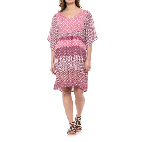 prAna Kyrie Dress - Short Sleeve (For Women) in Grapevine