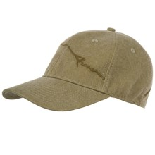 prAna Kyven Ball Cap (For Men and Women) in Moss - Closeouts