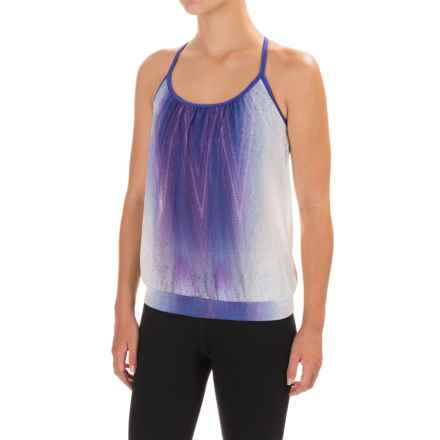 prAna Meadow Tank Top (For Women) in Cobalt Aurora - Closeouts