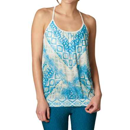 prAna Meadow Tank Top (For Women) in Cove - Closeouts
