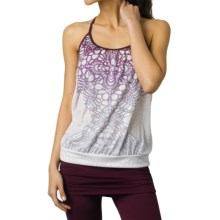 prAna Meadow Tank Top (For Women) in Plum Daydream - Closeouts