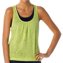 prAna Mikayla Tank Top - Burnout, Sleeveless (For Women) in Wild Lime - Closeouts