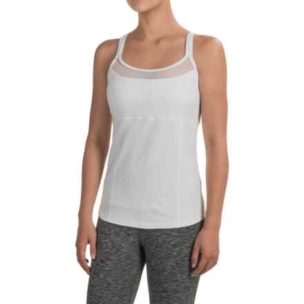prAna Nile Tank Top (For Women) in White - Closeouts