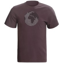prAna Organic Crew Neck T-Shirt - Organic Cotton, Short Sleeve (For Men) in Thistle Globe - Closeouts