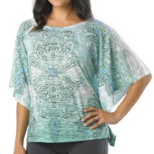 prAna Paradise Shirt - 3/4 Dolman Sleeve (For Women) in Spinach - Closeouts