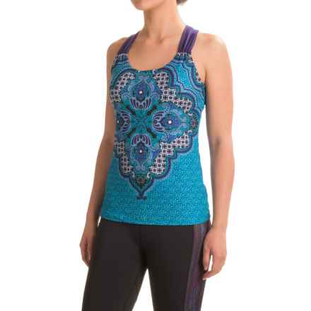 prAna Phoebe Tank Top - Built-In Bra, Racerback (For Women) in Cove Haze - Closeouts