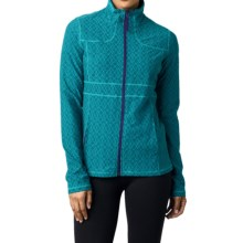 prAna Reeve Lightweight Jacket (For Women) in Cast Blue Jacquard - Closeouts