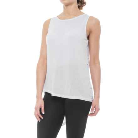 prAna Twisted High-Low Tank Top (For Women) in White - Closeouts