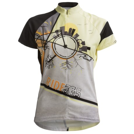 Primal Wear Acclimation Cycling Jersey - Zip Neck, Short Sleeve (For Women) in Yellow/Grey