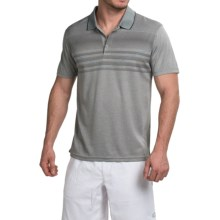 Prince Chest-Stripe Polo Shirt - Short Sleeve (For Men) in Light Grey - Closeouts