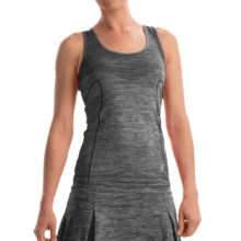 Prince Printed Body Map Tank Top - Racerback (For Women) in Grey Heather - Overstock