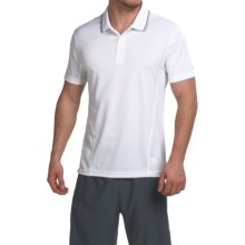 Prince Solid Polo Shirt - Short Sleeve (For Men) in White - Closeouts