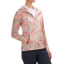 Printed Windbreaker Jacket - Zip Neck For Women) in Multi - 2nds