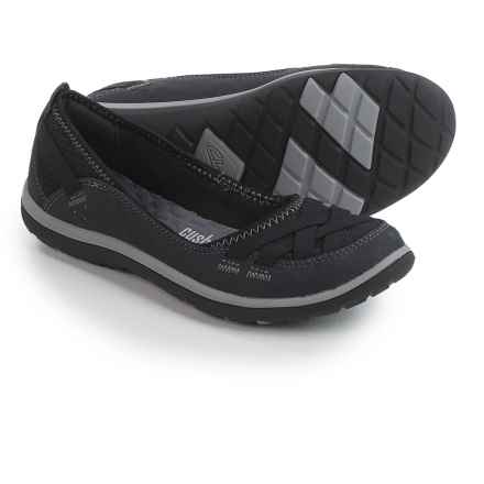 Privo by Clarks Aria Pump Shoes - Slip-Ons (For Women) in Black - Closeouts