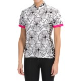 Terry Signature Cycling Jersey - Short Sleeve (For Women)