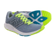New Balance Vazee Rush Running Shoes (For Women) in Grey/Hi Lite/Sea Grass - Closeouts