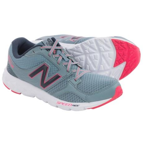 New Balance 490V3 Running Shoes (For Women)